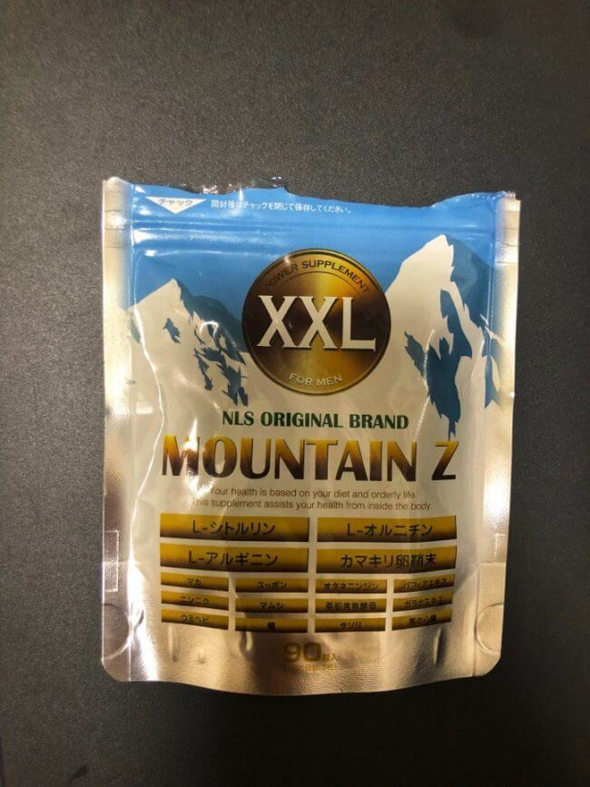 mountainz-review