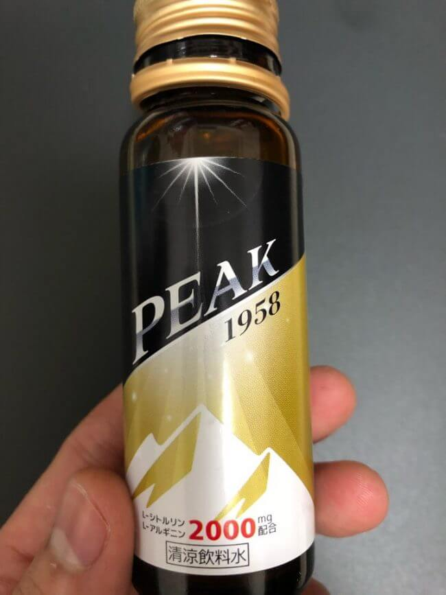 peak-review