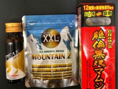 mountainz-review