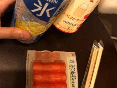 fukuoka-deaikeinanpa