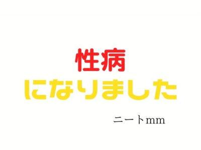 seibyou-kuramijia-deaikei